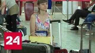 В аэропортах усилят контроль - Россия 24