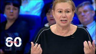 Бережная: Украина пытается поменять наш генетический код