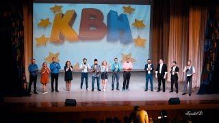 КВН 2018 Взрослая лига 08.06.2018 Северобайкальск (полная версия)