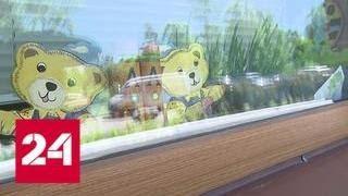 Врачи борются за жизнь пятилетней девочки, на которую упал шкаф в детском саду - Россия 24