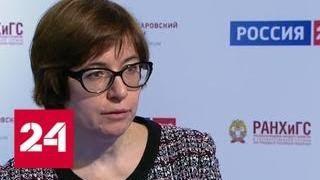 Ксения Юдаева: главный вклад ЦБ в экономический рост - это стабильность - Россия 24
