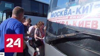 Новая дискуссия для Украины: Киев решил отгородиться от российских поездов - Россия 24
