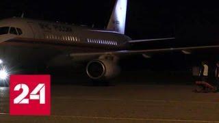 Самолет МЧС доставил в Москву пострадавших при пожаре детей - Россия 24