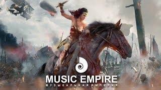 Очень Мощная и Красивая Музыка! Очень Красивые Треки! Слушать!