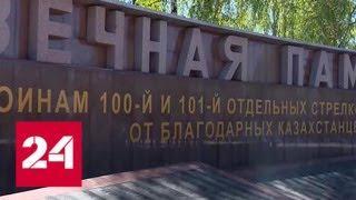 Мемориал бойцам Великой Отечественной открыли подо Ржевом - Россия 24