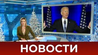 Выпуск новостей в 07:00 от 11.01.2021