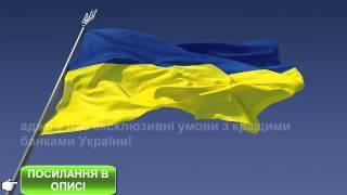 Финансы и кредит кредит наличными в Украине