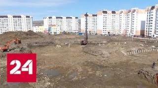 Вячеслав Володин взял под личный контроль строительство школы в Саратове - Россия 24