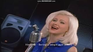 САМЫЕ ПОПУЛЯРНЫЕ ПЕСНИ 1990-2000-х