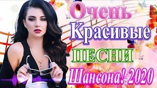 Зажигательные песни Аж до мурашек Остановись постой Сергей Орлов