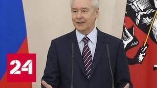 Сергей Собянин наградил матерей-героинь Москвы - Россия 24