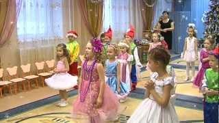 Новогодний утренник в детском саду №45