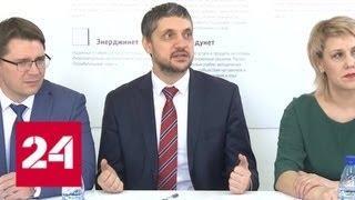 Глава Забайкальского края встретится с обладателями президентских грантов - Россия 24