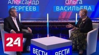 """""""Диалог"""": инвестиции в современное образование - Россия 24"""