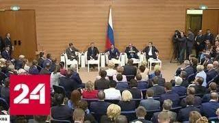 Первые фамилии: кто может войти в новое правительство - Россия 24