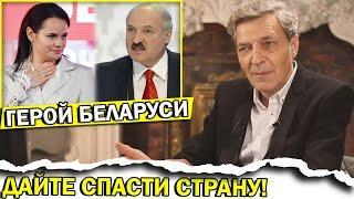 Красивая комбинация Тихановской. Публичная агония диктатора Лукашенко   Александр Невзоров