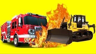 Мультики про #МАШИНКИ - Сериал для Мальчиков #Пожарная Машина #Бульдозер Развивающие Мультики 2017