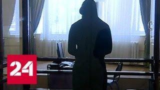 Мотив не связан с работой: в Нижнем Новгороде арестовали убийцу журналиста ГТРК - Россия 24