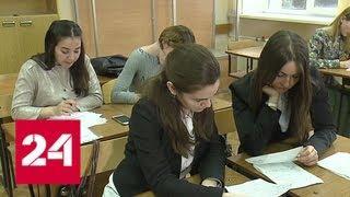 Минкульт хочет заставить гидов сдавать экзамены - Россия 24