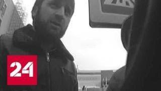 """""""Почем пучок редиски"""": банда вымогателей обложила данью таксистов в Мытищах - Россия 24"""