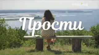 ПРЕМЬЕРА! Случайная невеста 1-4 серия Фильм ПРОСТИ Русские мелодрамы 2018 новинки, сериалы 2018