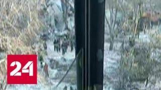 Власти Челябинской области купят жилье потерявшим при взрыве единственную квартиру - Россия 24