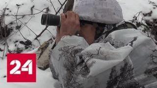 Тревожное ожидание. Специальный репортаж Александра Сладкова - Россия 24