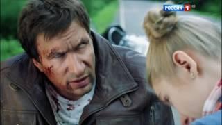 ПРЕМЬЕРА!!! «АВАРИЯ СУДЬБЫ» МЕЛОДРАМЫ НОВИНКИ 2016   Русские фильмы и сериалы