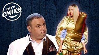 Оля Полякова и синие люди - ПОДБОРКА ПРИКОЛОВ ЗА НОЯБРЬ   Лига Смеха 2020