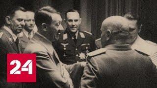 В Москве проходит конференция, посвященная 80-летию начала Второй мировой - Россия 24