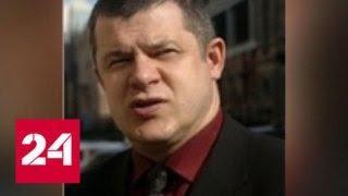 Второе покушение за 2 года: в Киргизии пытались взорвать бизнесмена Александра Гайдукова - Россия 24