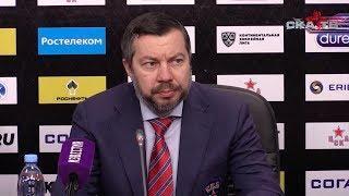 ЦСКА – СКА. Матч пятый. Пресс-конференция