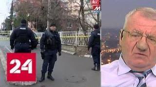 Шешель: за убийством Ивановича стоят западные спецслужбы - Россия 24