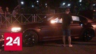 Разбитую Федором Смоловым дорогостоящую BMW сняли на видео - Россия 24
