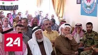 Лидеры сирийской оппозиции поедут в Дамаск, но только с представителями Центра примирения - Россия…