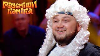 Kyivstoner ПРОЖАРИЛ комиков по полной программе
