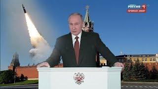 Шок! Срочно смотреть! Новое гиперзвуковое оружие России способно...