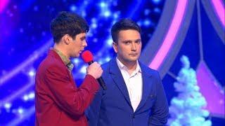 КВН Плюшки имени Ярослава Гашека - Случай в детском саду