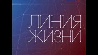ЛИНИИ ЖИЗНИ Русские мелодрамы новинки, фильмы о любви 2018 HD