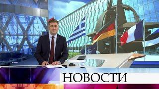 Выпуск новостей в 09:00 от 16.06.2020