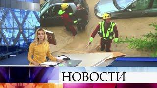 Выпуск новостей в 10:00 от 13.06.2020