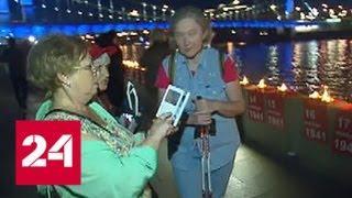 """По всей России проходит акция """"Свеча памяти"""" - Россия 24"""
