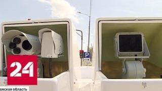 Дорожные камеры за четыре праздничных дня зафиксировали 200 тысяч нарушений - Россия 24