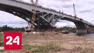 В Дубне достраивают уникальный мост через Волгу - Россия 24