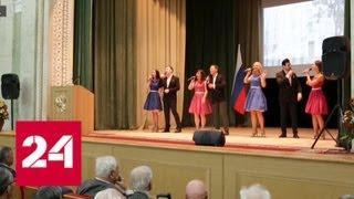Ветераны посетили праздничный концерт в Генпрокуратуре - Россия 24