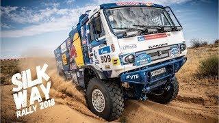 ШЁЛКОВЫЙ ПУТЬ 2018 первый день гонки Rally SilkWay. Toyota Land Cruiser гоночные приколы на сервисе