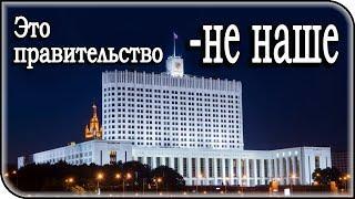 Из России вывели 4 триллиона долларов