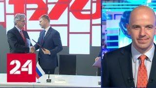 На Петербургском экономическом форуме обсуждают реализацию нацпроектов - Россия 24