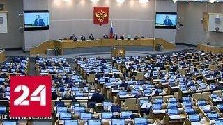 """Смутные времена наступают: за """"сходку"""" вор в законе может сесть пожизненно - Россия 24"""