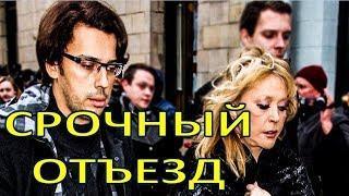 Спешный отъезд Пугачевой из РФ названа неожиданная причина!
